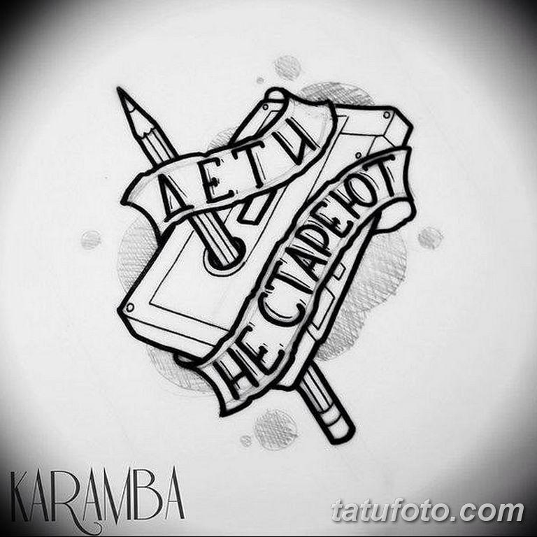 черно белый эскиз тату рисункок вариант 11.03.2019 №074 - tattoo sketch - tatufoto.com