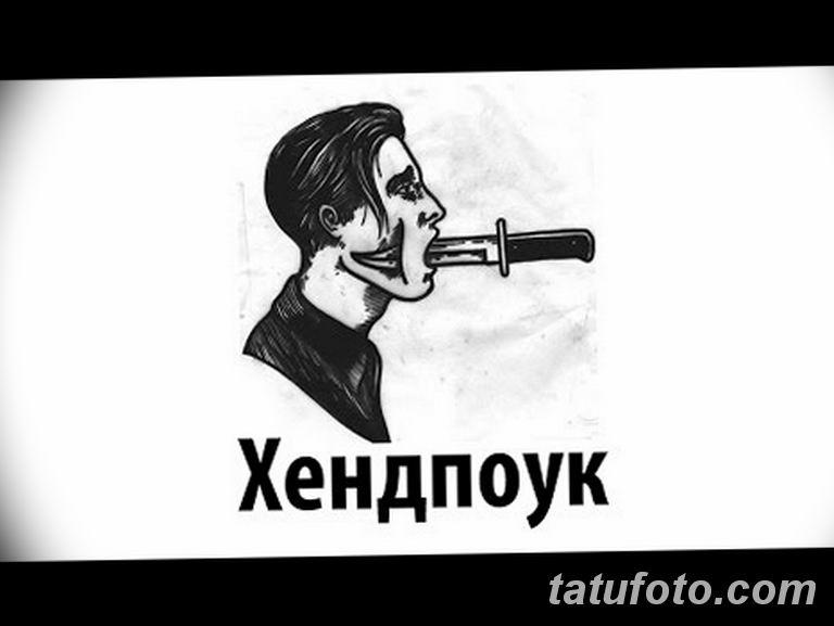 черно белый эскиз тату рисункок вариант 11.03.2019 №130 - tattoo sketch - tatufoto.com