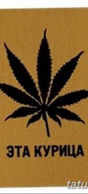 фото эскизы тату марихуана (конопля) 27.04.2019 №051 – tattoo marijuana – tatufoto.com
