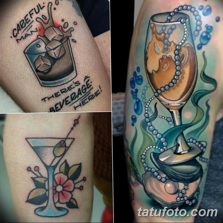 Тату бардак - тату алкоголь 26.06.2019 №004 - alcohol tattoo - tatufoto.com