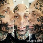 Фото Отец двух детей потратил 28000 на 250 тату 25.06.2019 №015 - tattoo - tatufoto.com