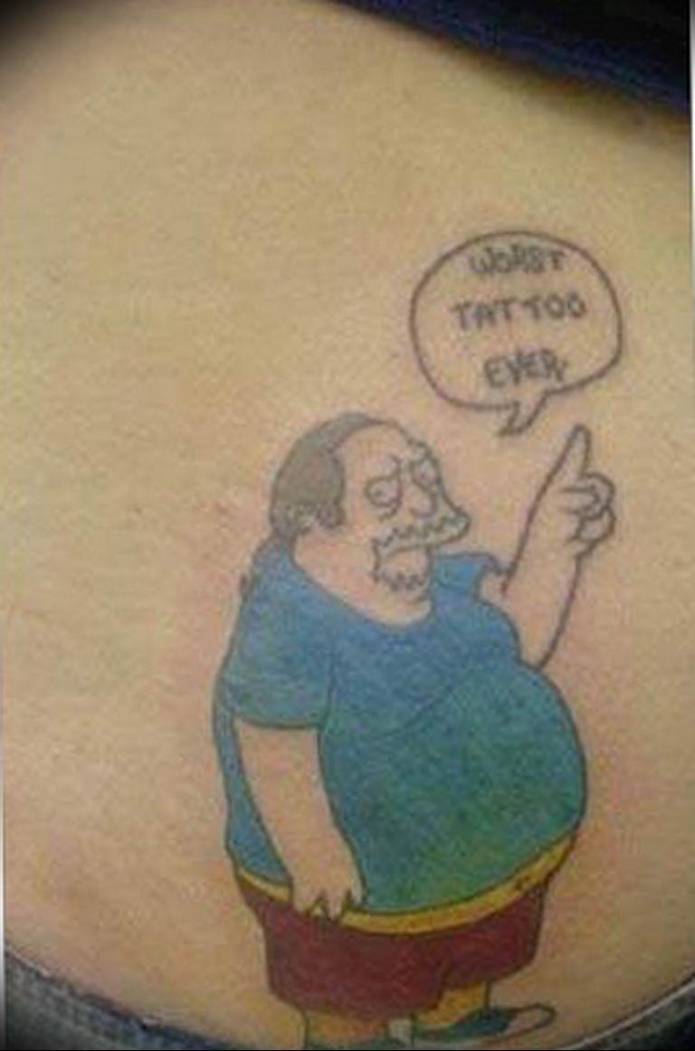 татуировки на жопе у мужчин уже говорю
