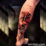 Фото черно красной тату 15.06.2019 №017 - black red tattoos photo - tatufoto.com