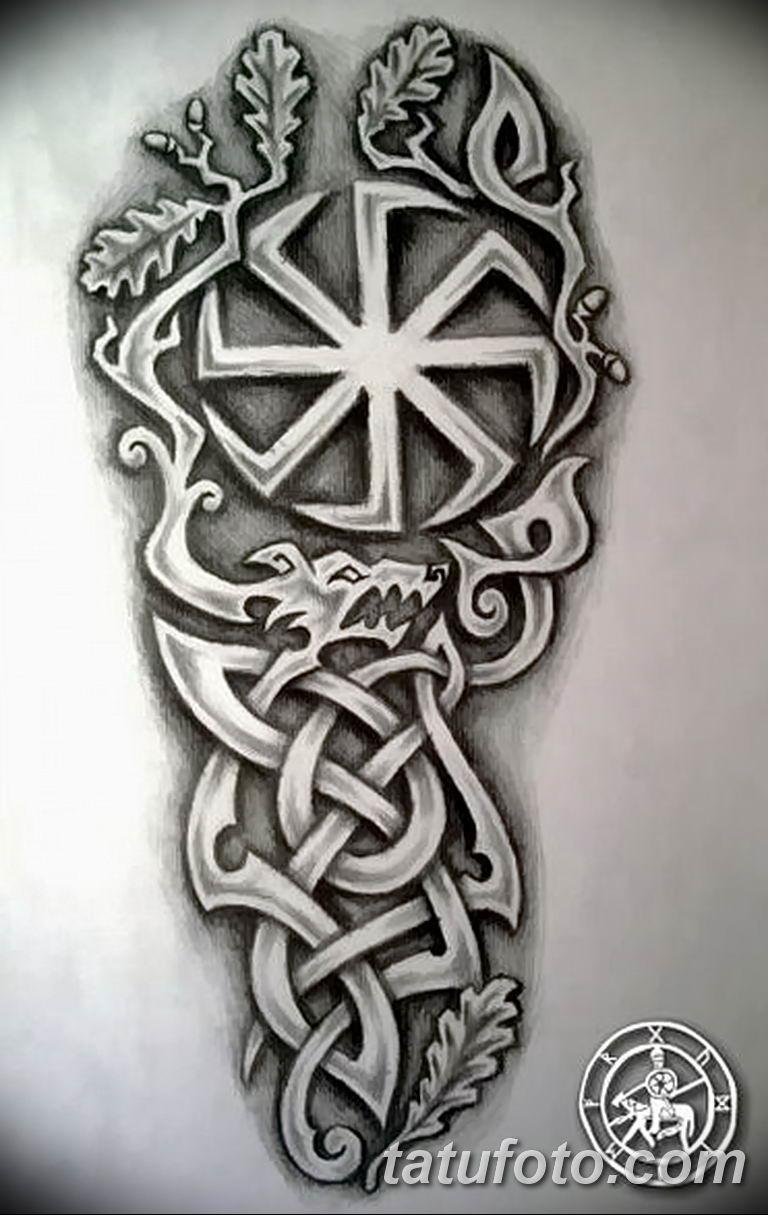 Фото славянский орнамент тату 10.07.2019 №016 - Slavic tattoo ornament - tatufoto.com