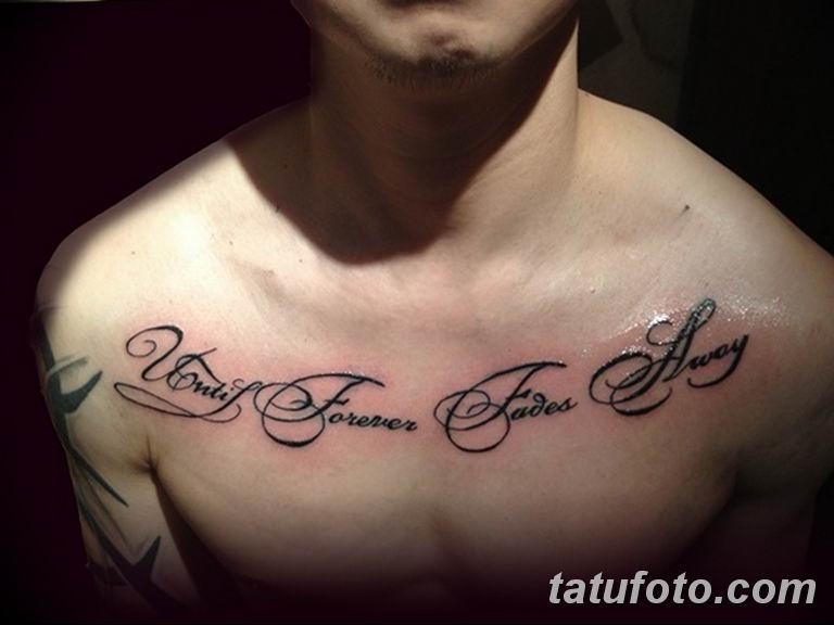 Фото красивые надписи для тату 12.08.2019 №013 - beautiful lettering for tatto - tatufoto.com