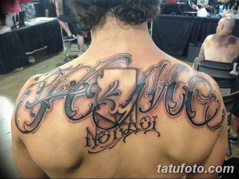 Фото красивые надписи для тату 12.08.2019 №046 - beautiful lettering for tatto - tatufoto.com
