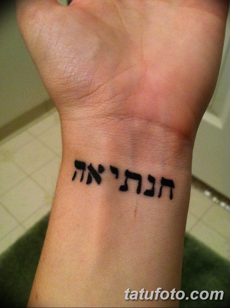 Фото красивые надписи для тату 12.08.2019 №062 - beautiful lettering for tatto - tatufoto.com