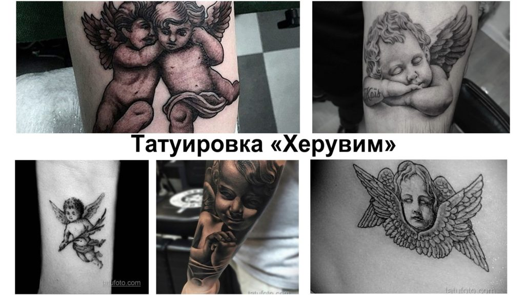 Татуировка Херувим - коллекция фото примеров готовых тату рисунков и информация про особенности