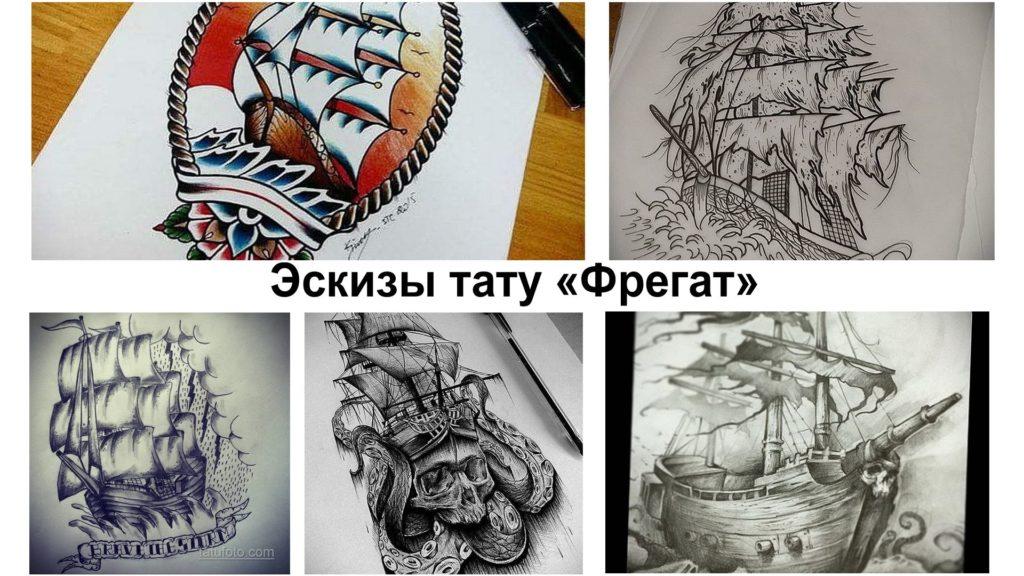Эскизы тату Фрегат - коллекция рисунков для татуировки с фрегатом и информация про особенности
