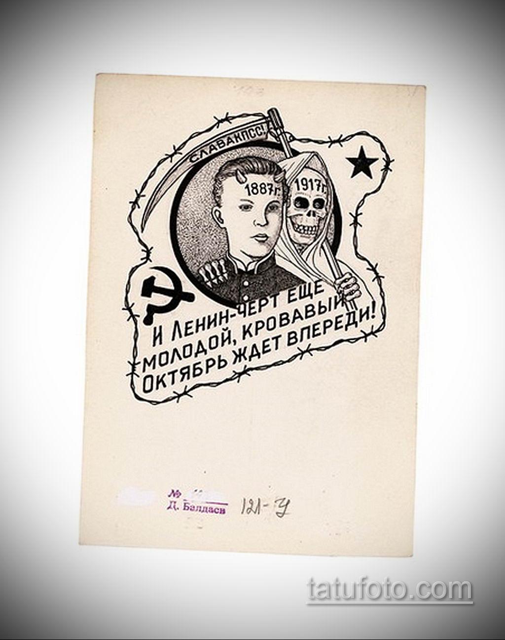 эскизы маленьких тату надписи 14.09.2019 №002 - sketches of small tattoo le - tatufoto.com