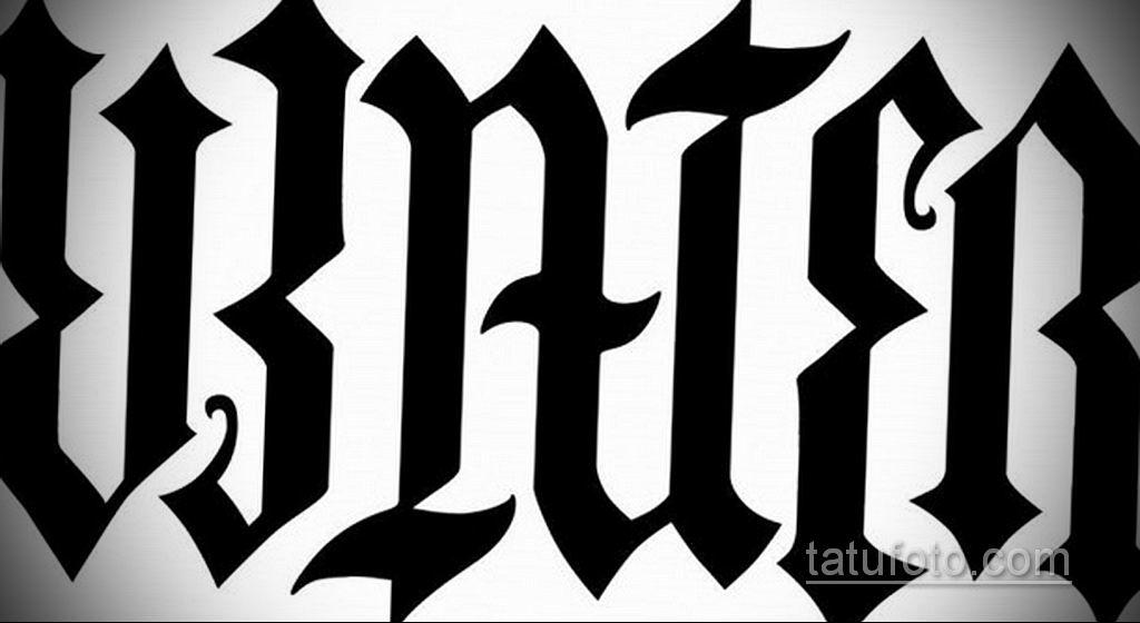 эскизы тату для мужчин надписи 14.09.2019 №008 - tattoo sketches for men l - tatufoto.com