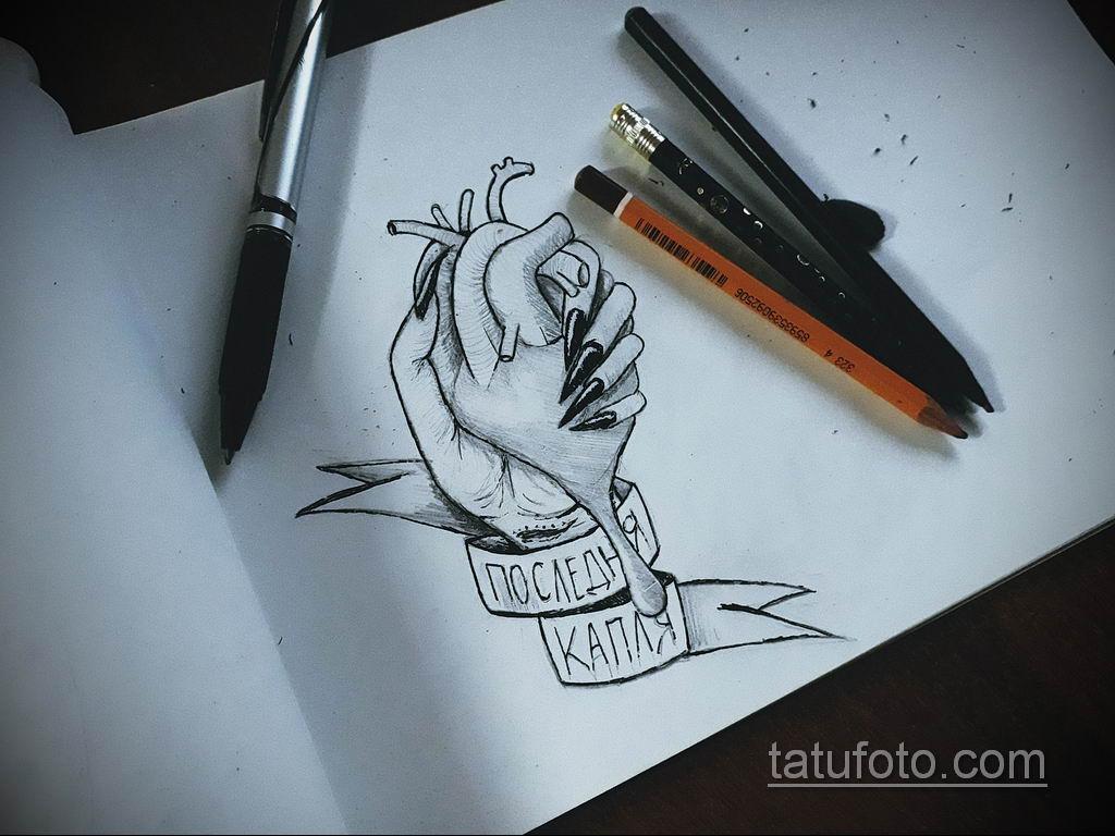 эскизы тату надписи на русском 14.09.2019 №003 - sketches of tattoo inscrip - tatufoto.com