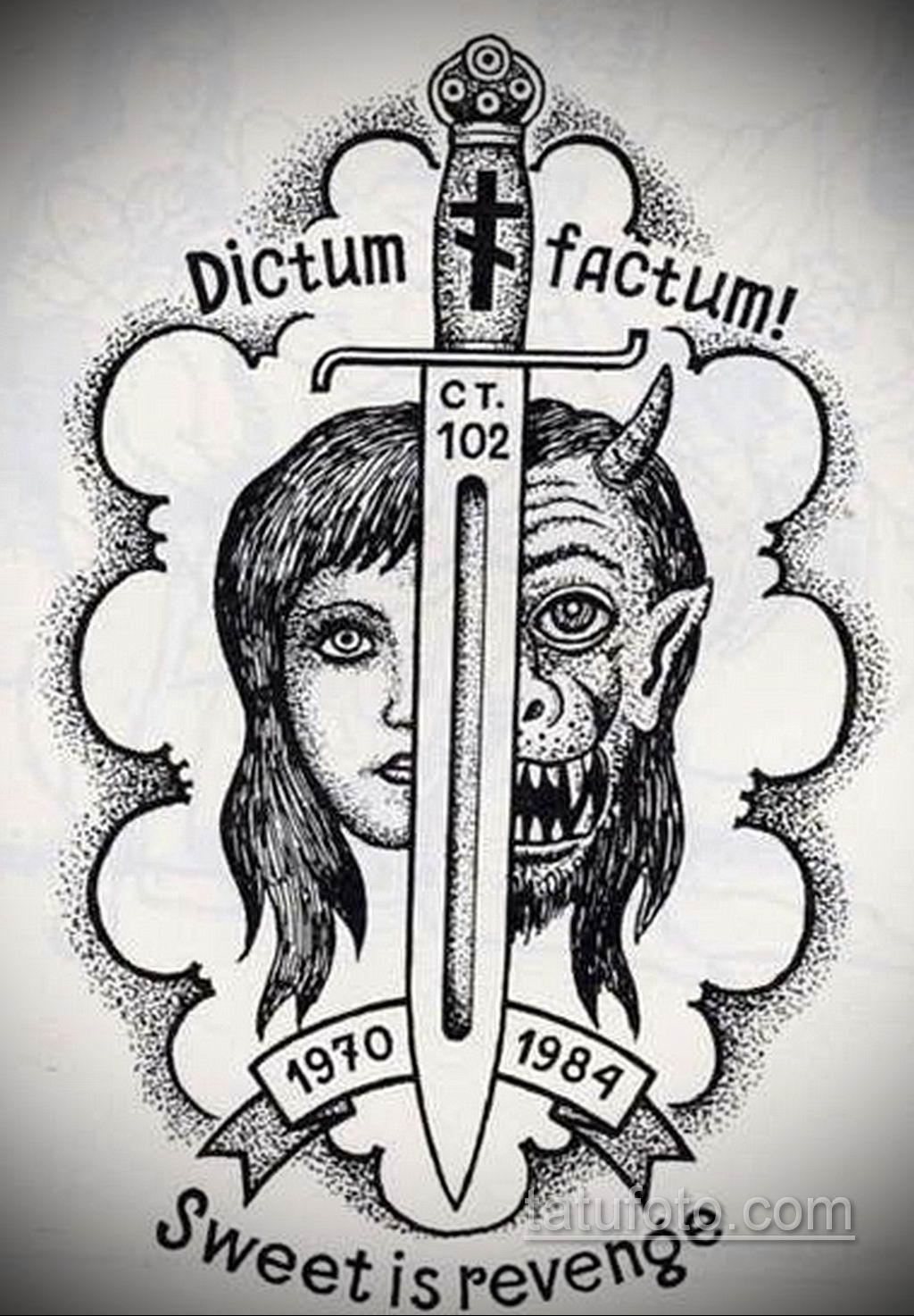 эскизы тату надписи на русском 14.09.2019 №005 - sketches of tattoo inscrip - tatufoto.com