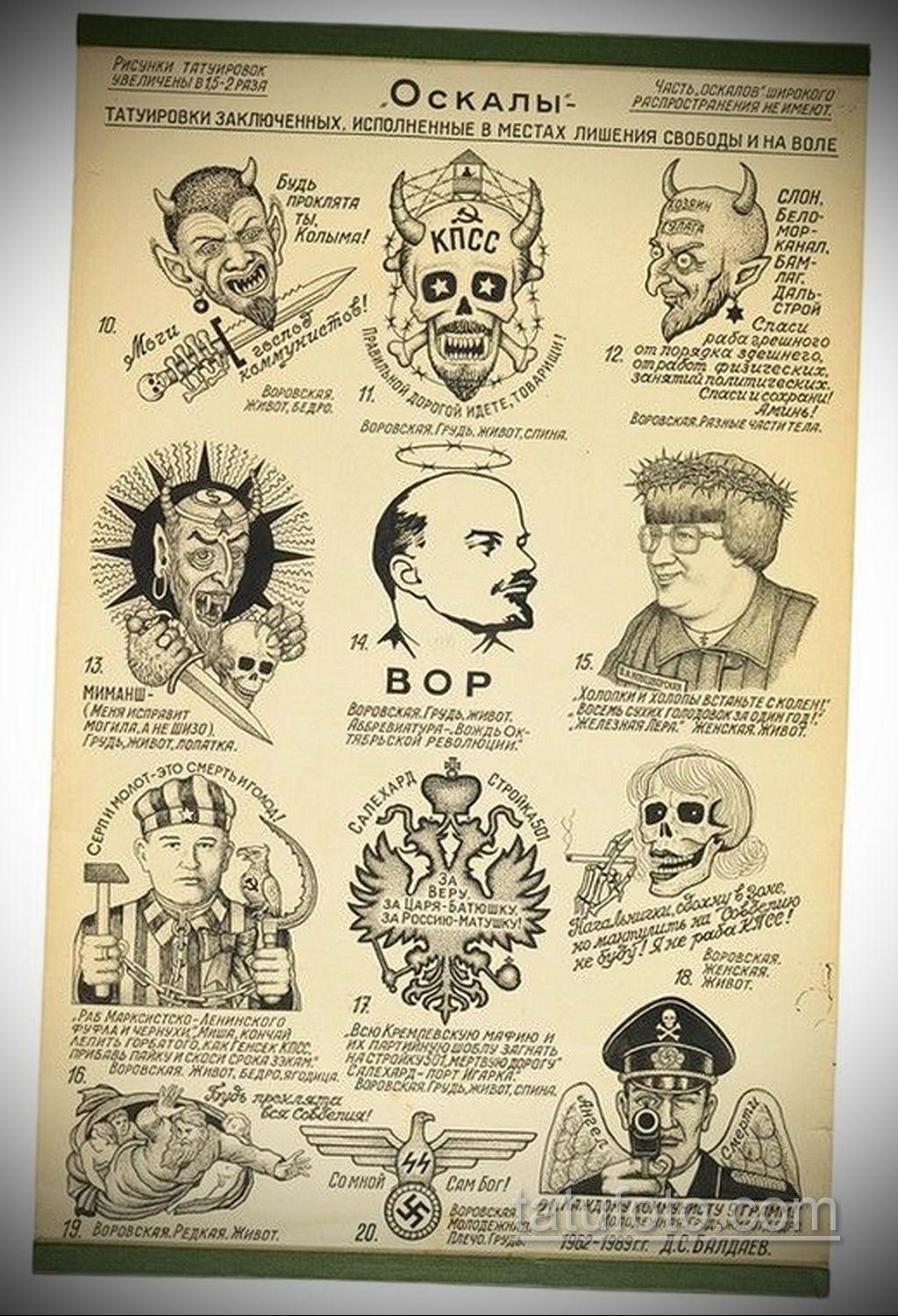 эскизы тату надписи на русском 14.09.2019 №006 - sketches of tattoo inscrip - tatufoto.com