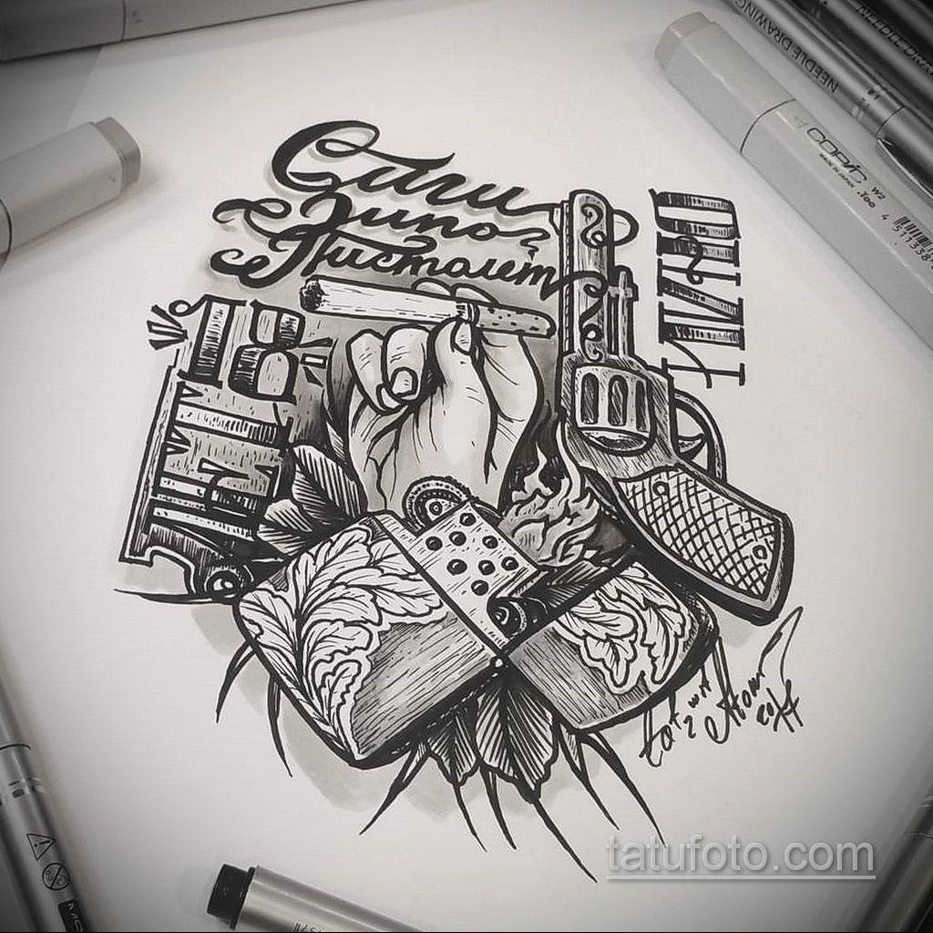 эскизы тату надписи на русском 14.09.2019 №008 - sketches of tattoo inscrip - tatufoto.com