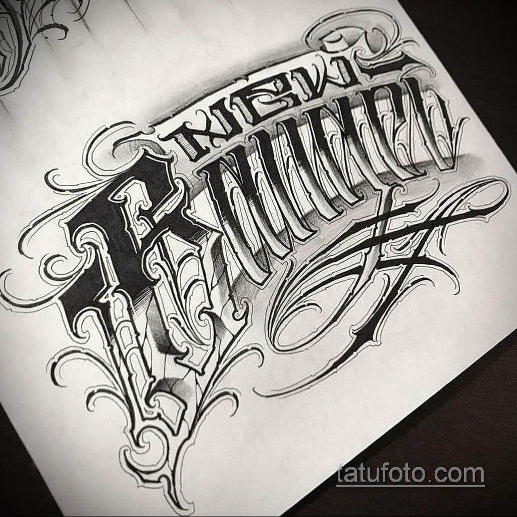 эскизы тату на руку надписи 14.09.2019 №001 - hand lettering tattoo sketches - tatufoto.com