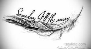 эскиз для тату бесконечность с пером 26.09.2019 №009 -sketch feather tattoo- tatufoto.com