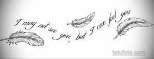 эскиз для тату бесконечность с пером 26.09.2019 №010 -sketch feather tattoo- tatufoto.com