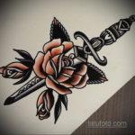 эскиз для тату ножа на груди 23.09.2019 №001 - sketch for tattoo knife on the - tatufoto.com