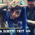 Амбер Люке и реакция соцсетей на ее новую татуировку нанесённую на щеке - картинка