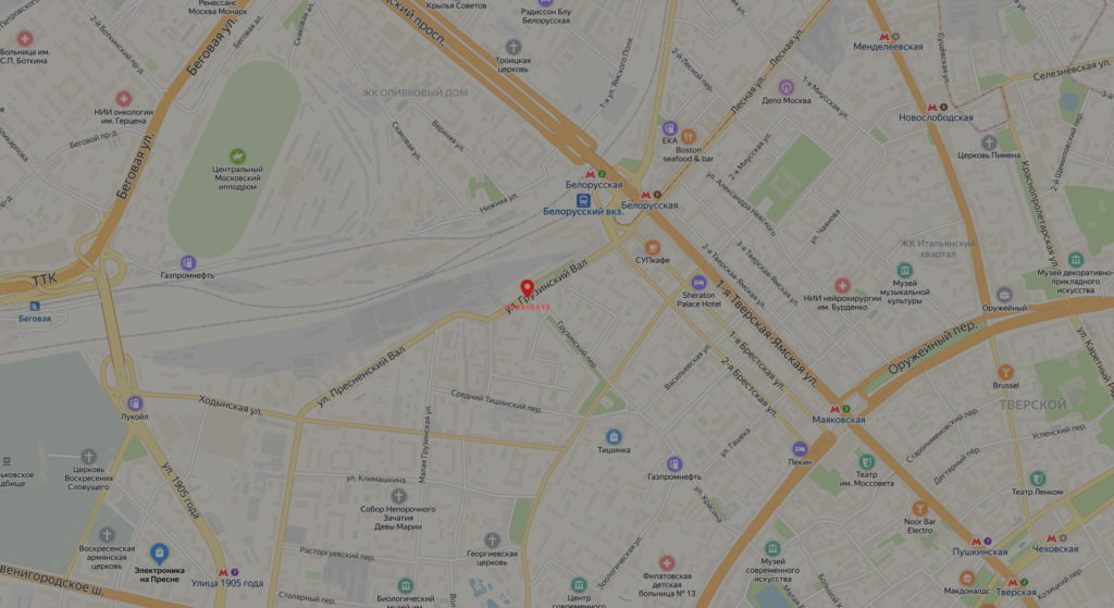 Syndicate tattoo - тату салон в Москве - Отзывы - цены - фото работ- расположение на карте