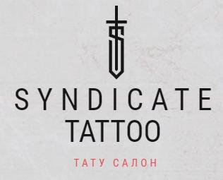 Syndicate tattoo - тату салон в Москве - логотип