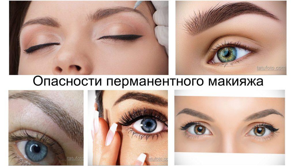 Какую опасность скрывает перманентный макияж - информация и коллекция фото примеров