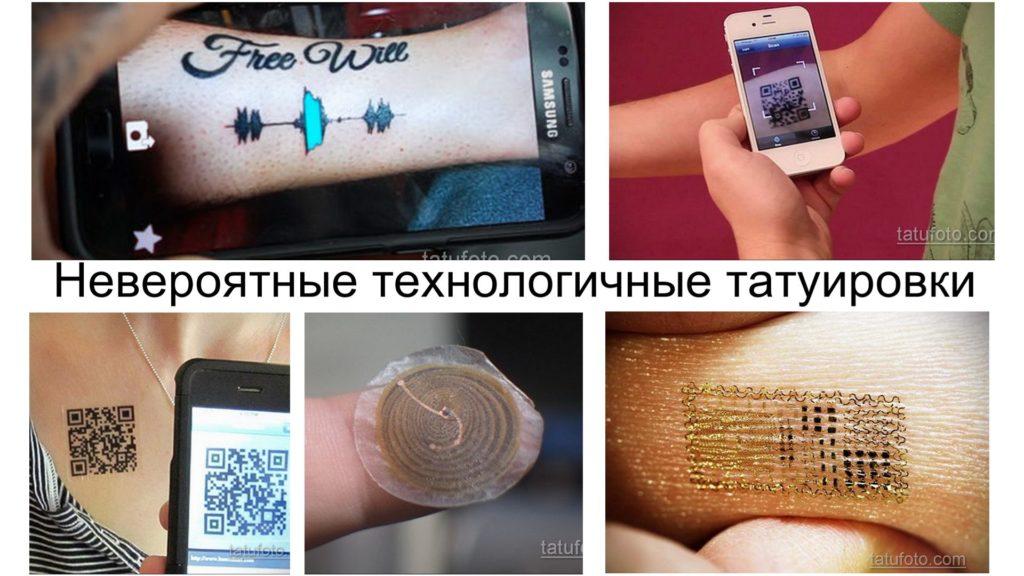 Невероятные технологичные татуировки - информация и фото примеры