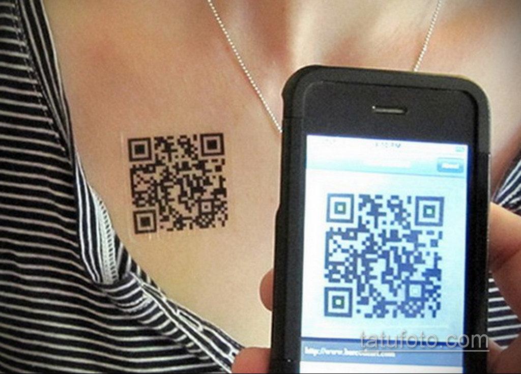 Татуировка с QR-кодом - фото 1