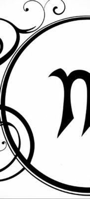 Эскиз для татуировки знак девы 06.10.2019 №004 -Virgo Tattoo- tatufoto.com
