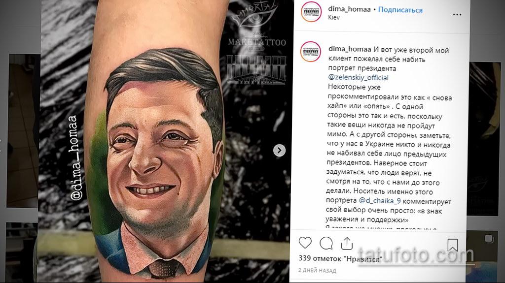 неоднозначный рисунок татуировки 03.10.2019 №071 -ambiguous tattoo- tatufoto.com