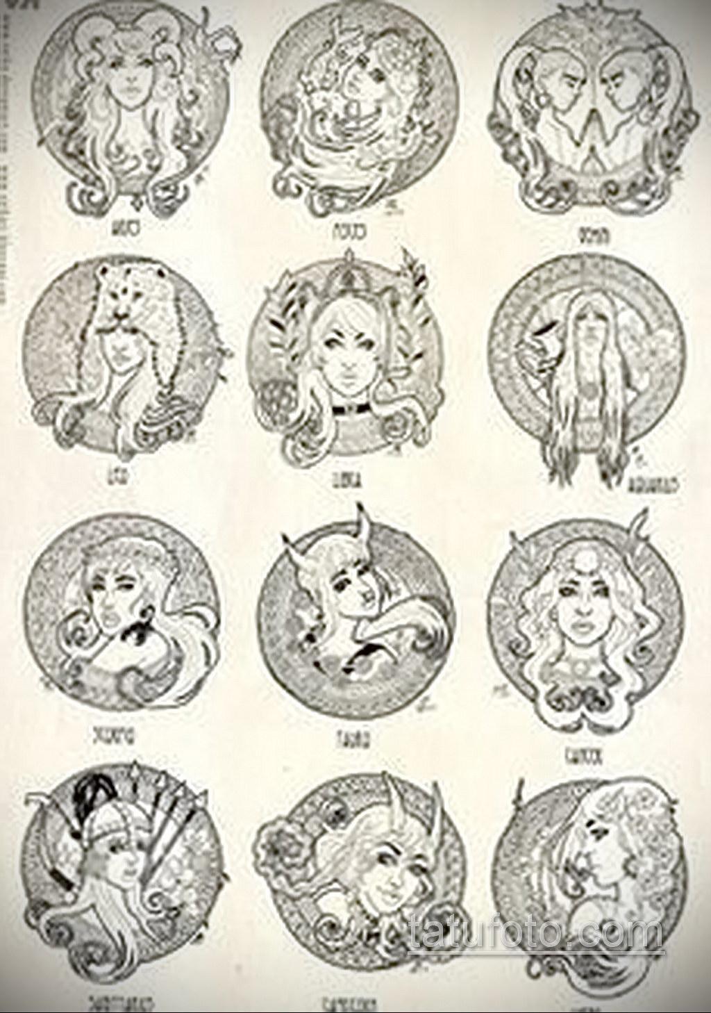 пример эскиза для татуировки знак девы 06.10.2019 №056 -Virgo Tattoo- tatufoto.com
