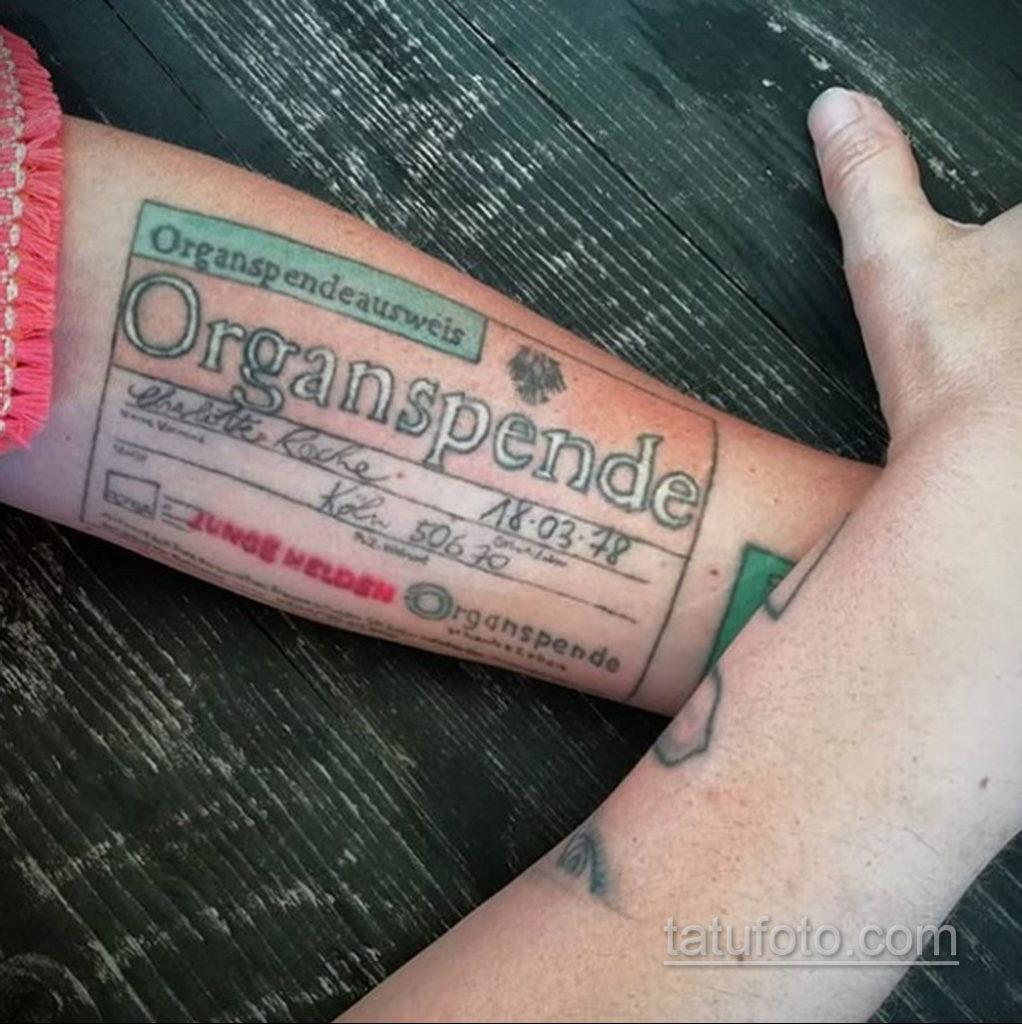 Шарлотта Роше сделала тату с картой донора 25.11.2019 №007 -tattoo- tatufoto.com