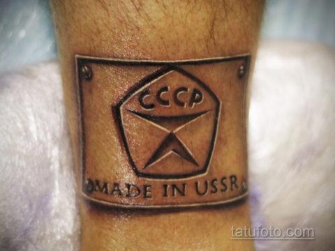 тату гост ссср 28.11.2019 №1002 -tattoo gost ussr- tatufoto.com