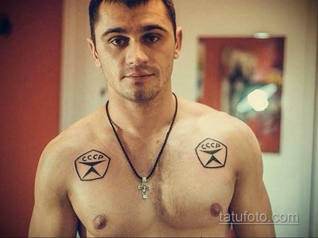 тату гост ссср 28.11.2019 №1010 -tattoo gost ussr- tatufoto.com
