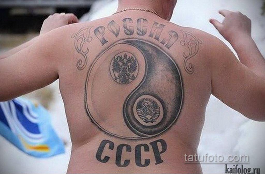 мультиварке это тату с советской символикой фото один