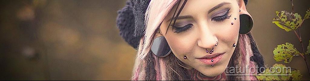 тоннели в ушах и носу красивая девушка - проколы - фото