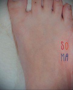 Парная тату надпись для двоих SOUL MATE - фото 2