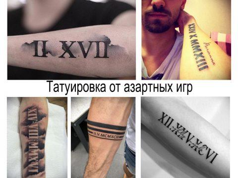 Как татуировка может помочь при зависимости от азартных игр - информация и фото примеры