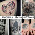 Татуировки в Международный день памяти жертв рабства и трансатлантической работорговли - информация и фото готовых тату рисунков