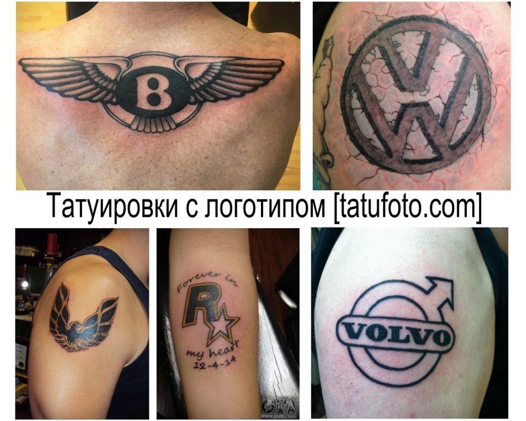 Татуировки с логотипом - информация и фото примеры