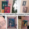 Татуировка с почтовой маркой в День рождения почтовой марки - информация и фото тату