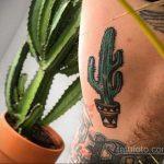 Фото классного рисунка татуировки 23.05.2020 №025 -cool tattoo- tatufoto.com