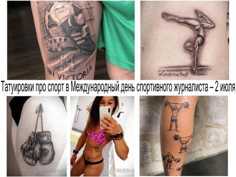 Татуировки про спорт в Международный день спортивного журналиста – 2 июля - информация и фото тату