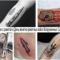Татуировки с ракетой в День зенитно-ракетных войск Вооруженных Сил России – 8 июля - информация и фото тату