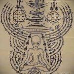 Фото татуировки с НЛО - пришельцами 02.07.2020 №160 -UFO tattoo- tatufoto.com