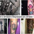 Татуировки со светофором в Международный день светофора – 5 августа - информация и фото тату