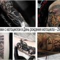 Татуировки с мотоциклом в День рождения мотоцикла – 29 августа - информация и фото тату