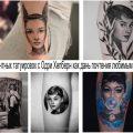 30+ элегантных татуировок с Одри Хепберн как дань почтения любимым фильмам - информация и фото тату