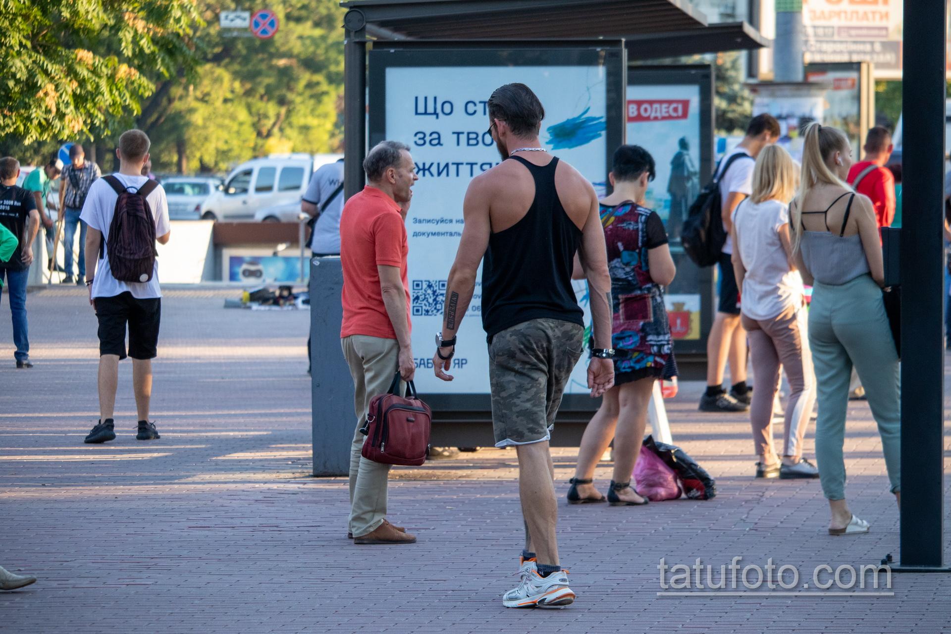 Тату надпись UNIVERSUM на руке мужчины - Уличная татуировка 14.09.2020 – tatufoto.com 7